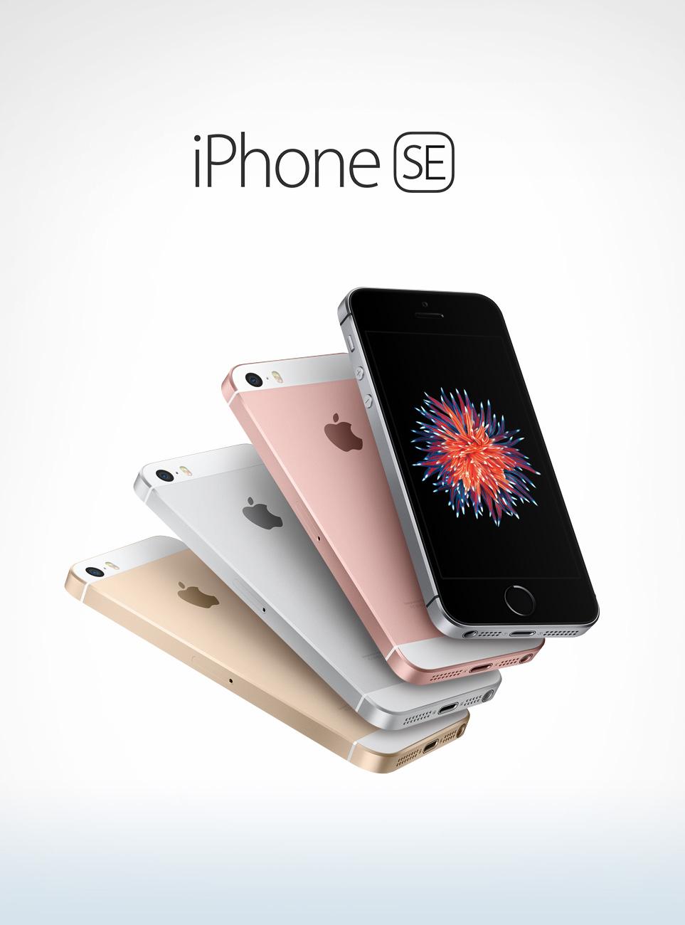 Iphonese for Mobilia webhallen