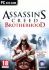 Assassin?s Creed®: Brotherhood Deluxe Edition (MAC)