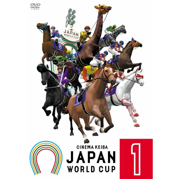 Japan World Cup 1