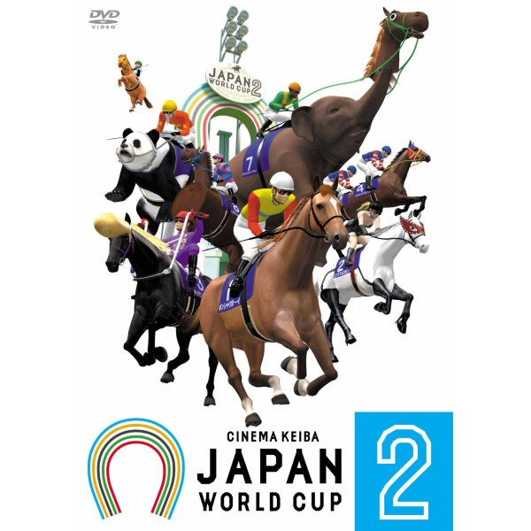 Japan World Cup 2