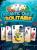 Atlantic Quest Solitaire (Steam)